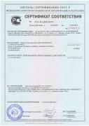 https://raskladushka78.ru/images/upload/364_sertifikat-raskladushkin.jpg
